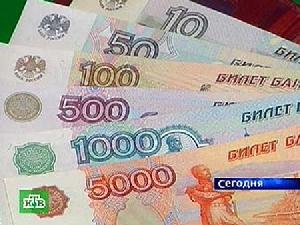Nga muốn đồng RUB trở thành tiền tệ dự trữ thế giới